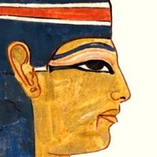 Activities of Papyrus Underworld
