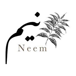Neem Cafe