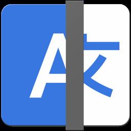 Ícone do app Linguista: Fácil Traduzir App
