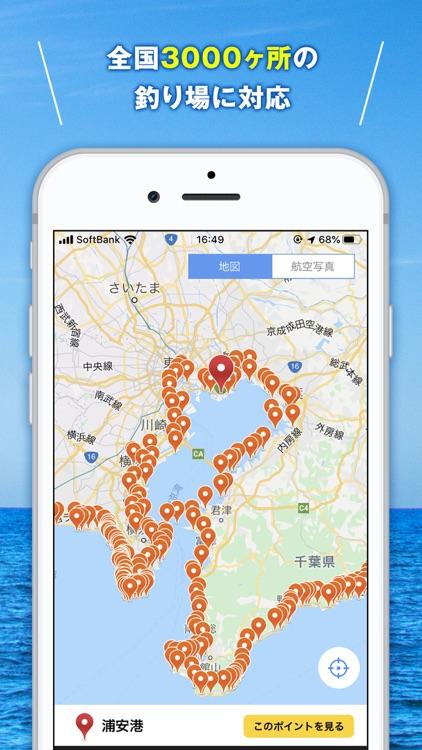タイドグラフBI /全国の釣り場ごとの潮見表 screenshot-3