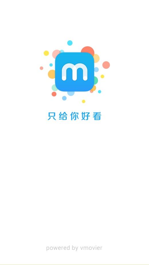 魔力盒 App 截图