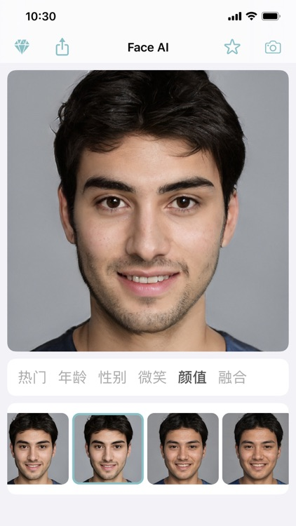 Face AI - Face Style Editor screenshot-5