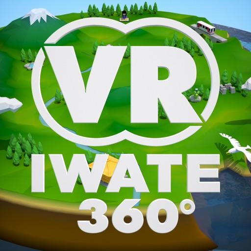 VR  IWATE  360° ~広い岩手をぐるっと体感~