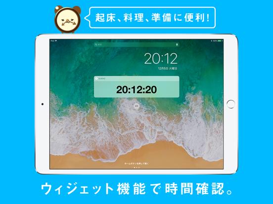 ClockZ - 時計アプリのおすすめ画像4