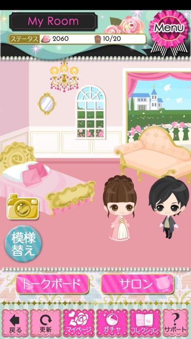 鏡の中のプリンセス Love Palaceスクリーンショット10