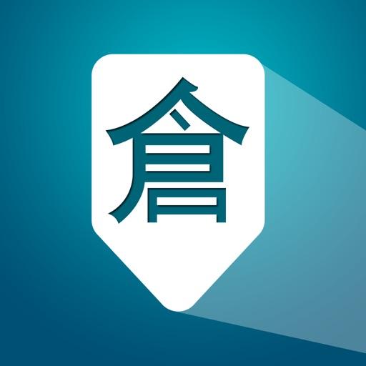 快記:倉頡速成拼音輸入碼及課程