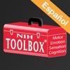 NIH Toolbox en Español - iPadアプリ
