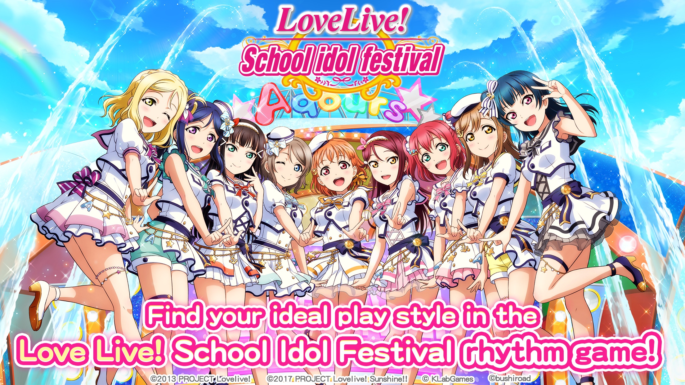 Love Live!School idol festival Screenshot