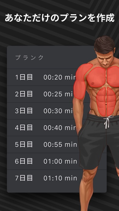 Muscle Booster - 男性向けトレーニング ScreenShot1