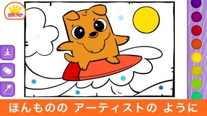 パズルと色の子供向けの教育ゲームのおすすめ画像3