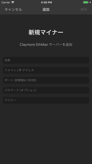 Claymore Remote Monitor ScreenShot2