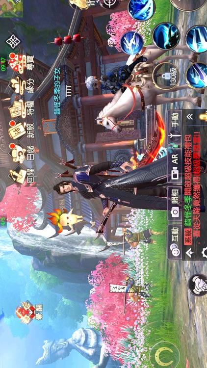 烈火如歌 screenshot-7