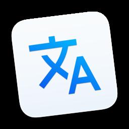 Ícone do app Translate for Safari