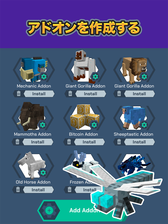 Addons Factory for Minecraftのおすすめ画像3