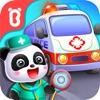 クリニックの病院 - iPadアプリ