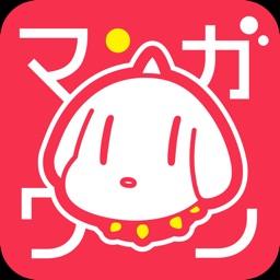 マンガワン 小学館のオリジナル漫画を毎日配信 By Shogakukan Inc
