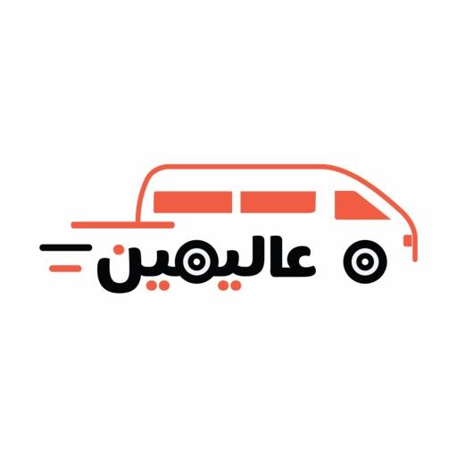 Alyameen