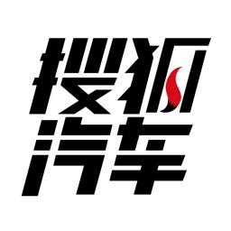 搜狐汽车-专业的汽车资讯和买车助手