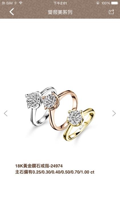 六福珠寶 - 金價速遞