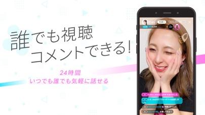 EVERY .LIVE(エブリィライブ)ー ライブ配信アプリのおすすめ画像4