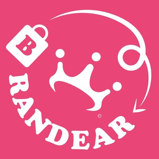 ブランディア公式アプリ