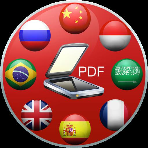 PDF переводчик и сканер