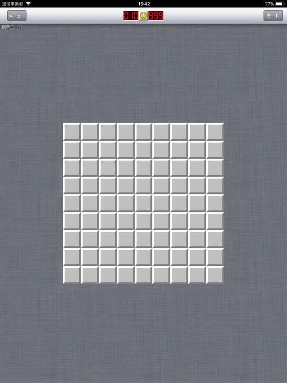 マインスイーパQ プレミアム for iPadのおすすめ画像2