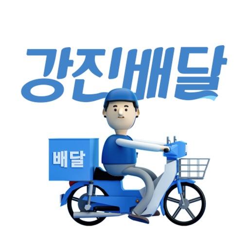 강진배달 s-order