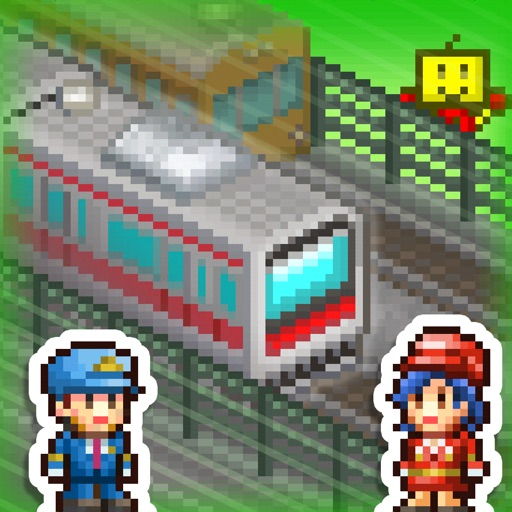 Station Manager icon