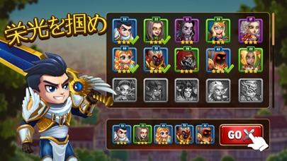 Hero Wars - Fantasy World紹介画像5