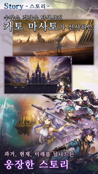 ANOTHER EDEN for Windows