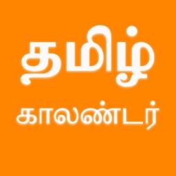 Tamil Calendar 2021 (offline)