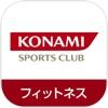 レッスンのスケジュールを一発検索! for コナミスポーツクラブ