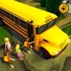 スクールバス運転2020 - iPhoneアプリ