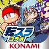 KONAMI - 実況パワフルサッカー アートワーク