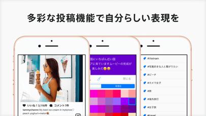 Decolog - 日記・ブログ ScreenShot3