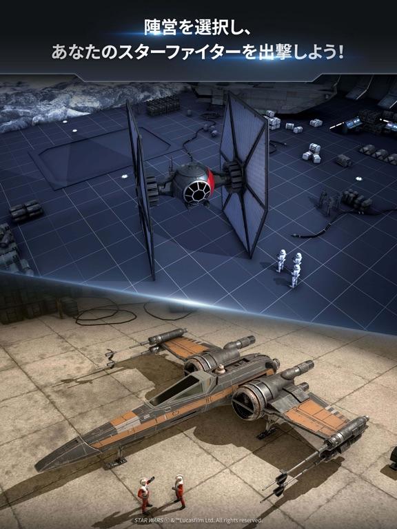 スター・ウォーズ™ : スターファイター・ミッションのおすすめ画像4