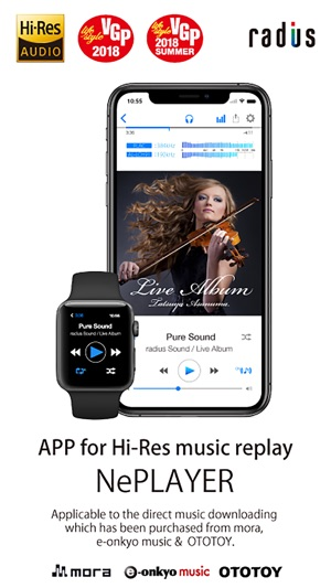 ‎Hi-Res music player-NePLAYER