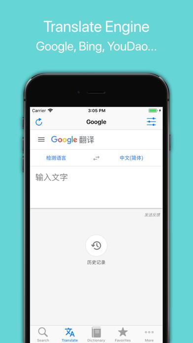 Pinyin Helper -  Learn Chineseのおすすめ画像5