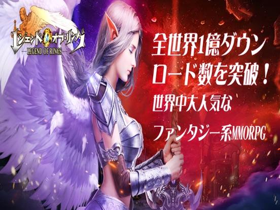 https://is3-ssl.mzstatic.com/image/thumb/Purple114/v4/be/f0/73/bef07303-2199-f1c1-6e27-41a07329a92d/source/552x414bb.jpg