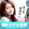 通話SNS Video Live Talk