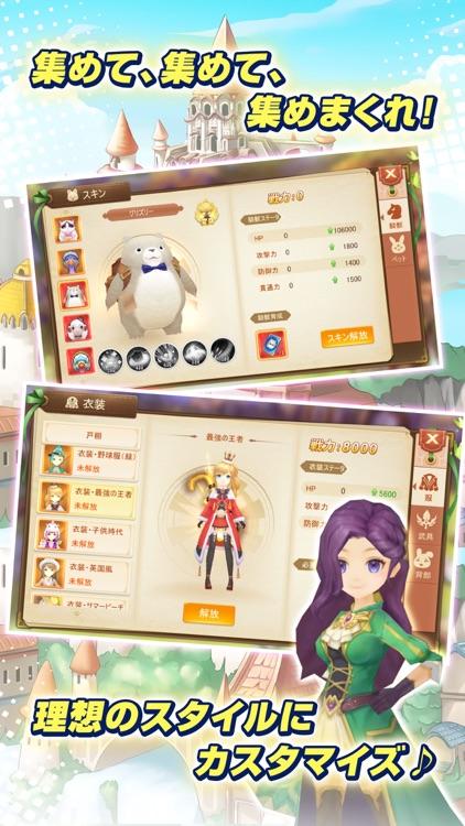ユートピア・ゲート~双子の女神と未来へのつばさ~ screenshot-3