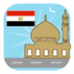 Egypt Prayer Timings