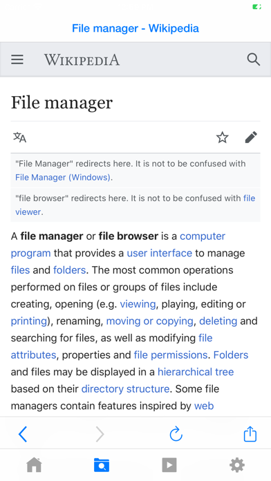 Filza File Manager App screenshot 4
