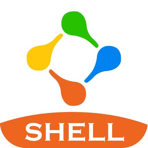 CMS SHELL