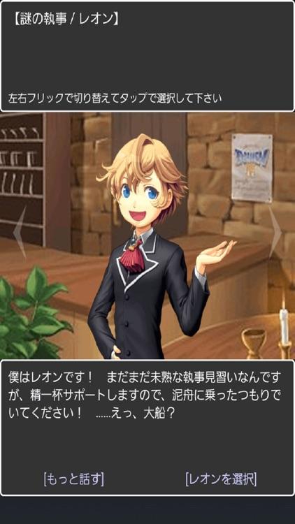 お小遣いRPG×貯金箱 screenshot-9