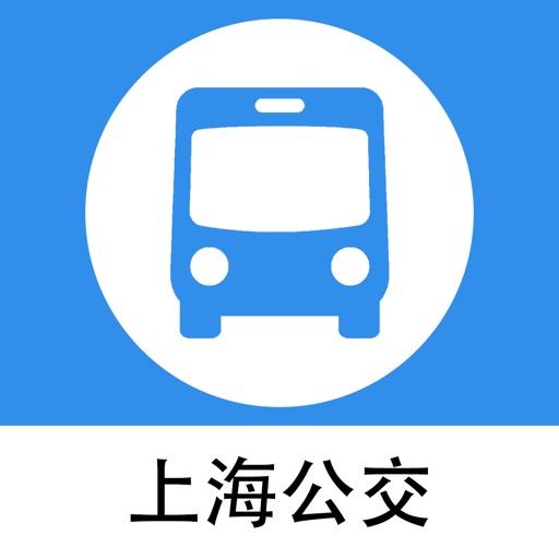 上海公交-实时公交电子站牌