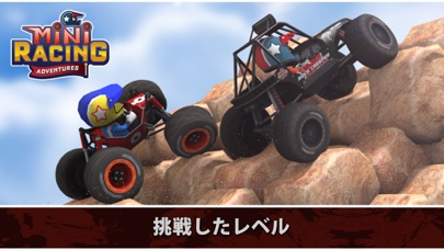 Mini Racing Adventuresのおすすめ画像7