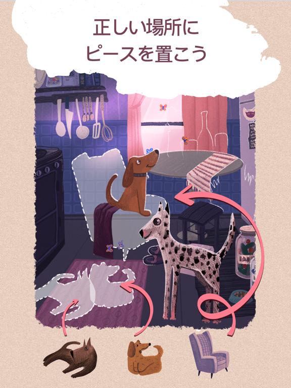 ジグソーパズル (Art Puzzle) - ぬりえ ゲームのおすすめ画像2