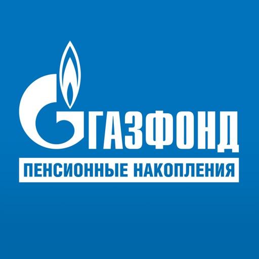 ГАЗФОНД-ПН
